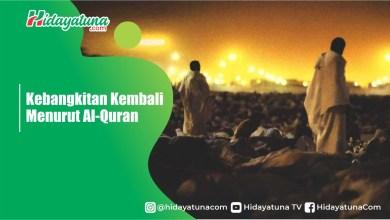 Photo of Kebangkitan Kembali Menurut Al-Quran