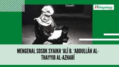 Photo of Mengenal Sosok Syaikh 'Alî b. 'Abdullâh al-Thayyib al-Azharî