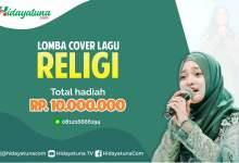 Photo of Hidayatuna Adakan Lomba Cover Lagu Religi Berhadiah 10 Juta Rupiah