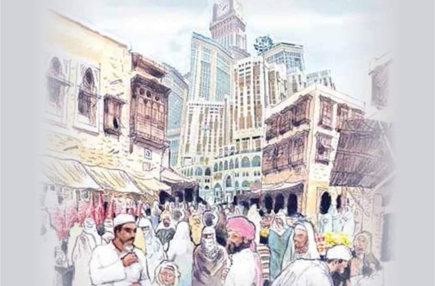 Cara Bisnis Tanpa Modal Ala Nabi Muhammad Saw