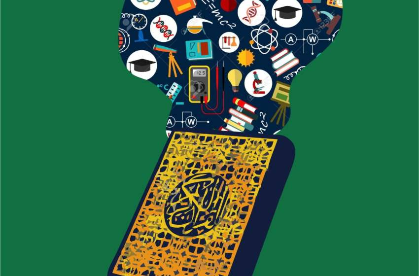 Sains dalam Al-Qur'an