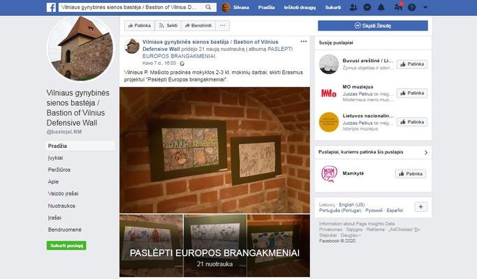 Ehxibition of Vilnius Pranas Masiotas