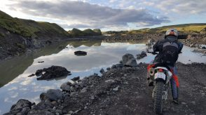 Ride With Locals Highlands lake | Motorcycle Tours | Hidden Iceland