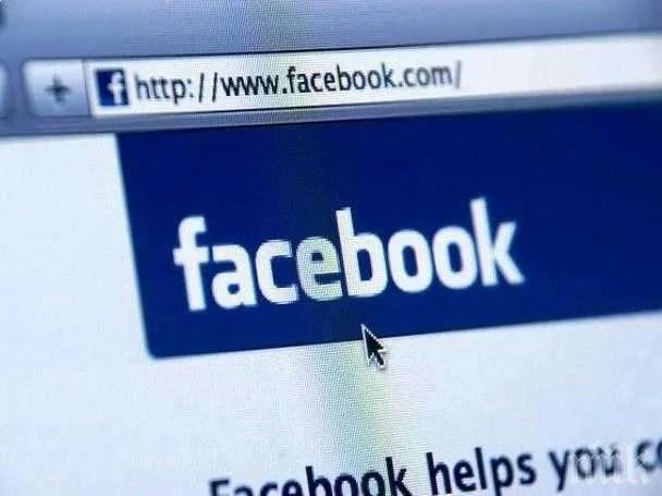 Какво е да си жалък във Фейсбук