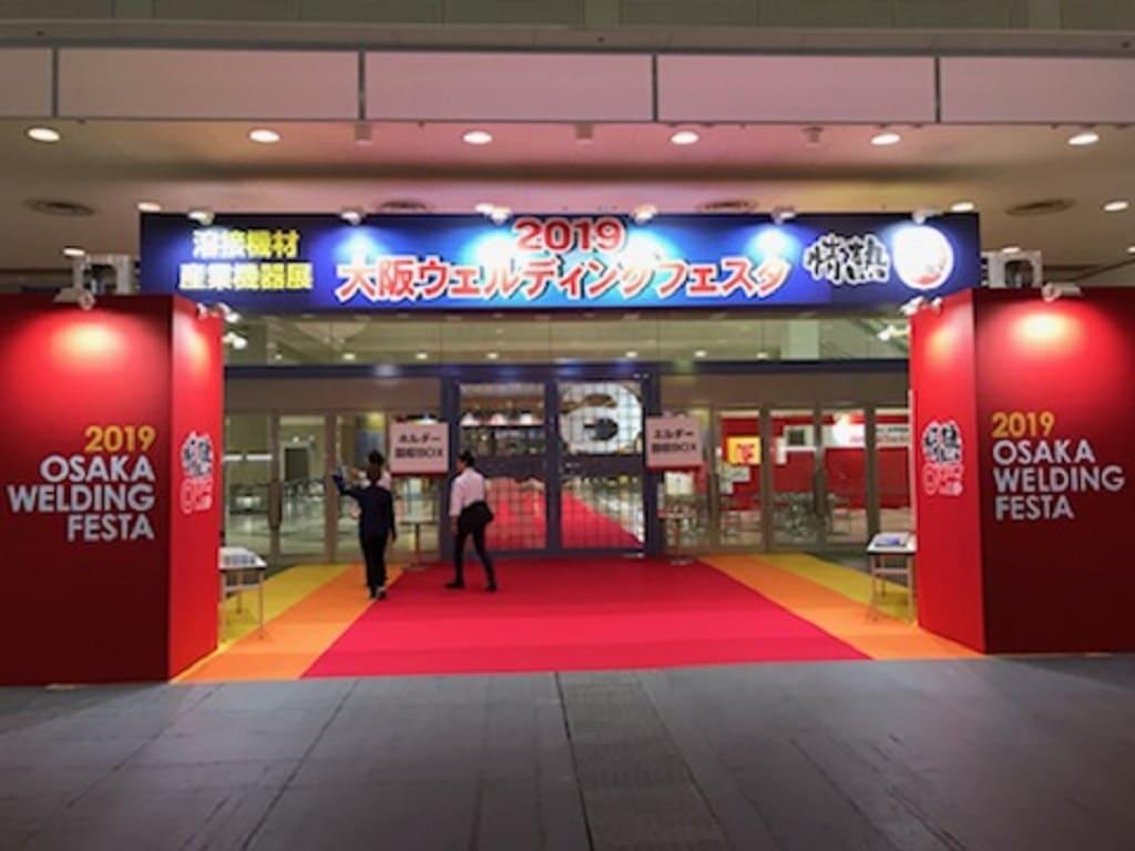 2019大阪ウェルディングフェスタ プレオープン