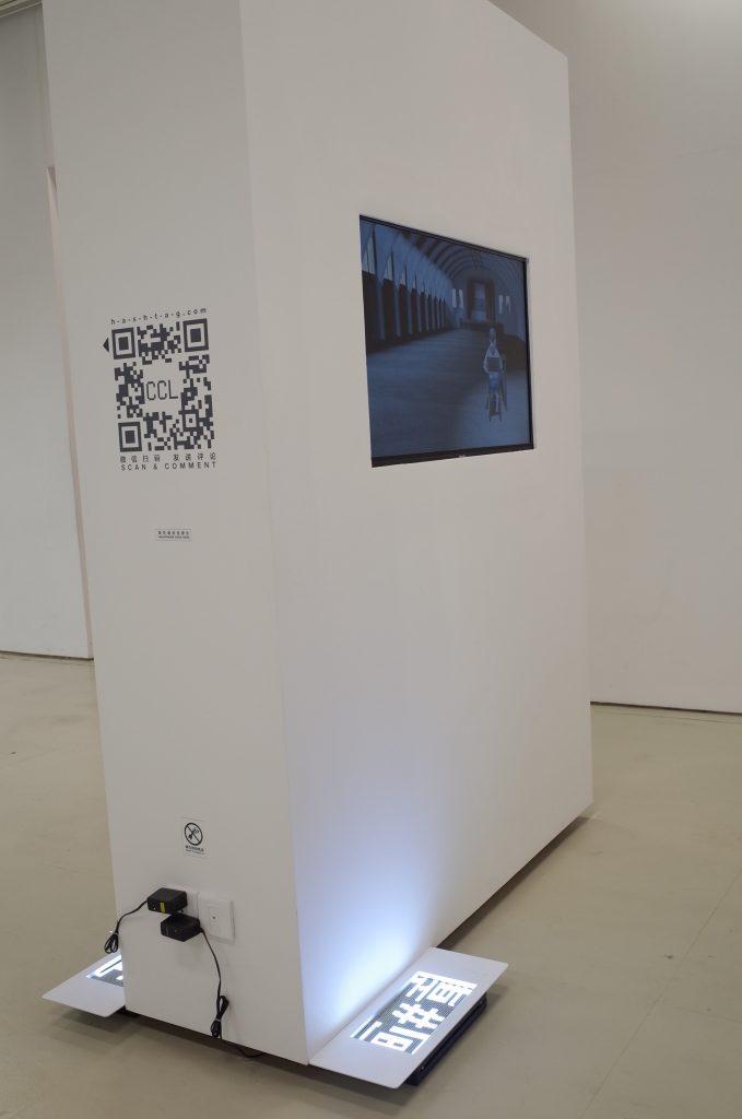 """""""Power Station of Art""""  Shanghai art info 2018-4  Hidemi Shimura"""