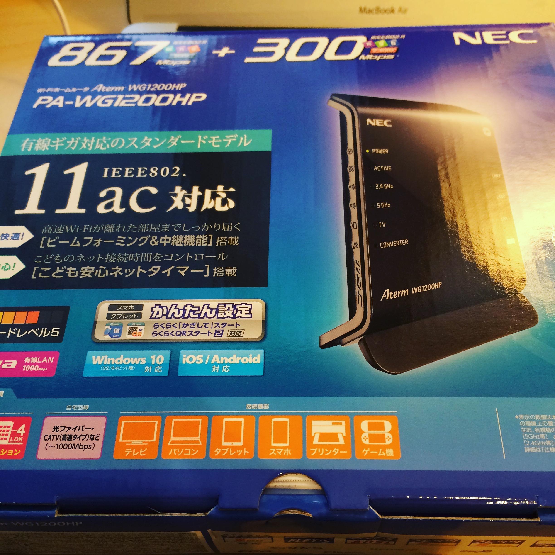 NEC ルータ 1200hp