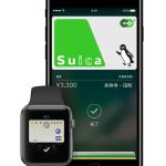 ついにSuicaに対応!iPhone 7とApple Watch Series 2を発表