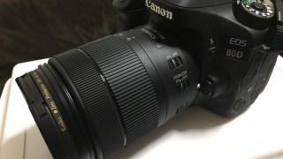 初めての一眼レフカメラ、散々迷ったあげくEOS 80Dを購入!良い買い物でした。