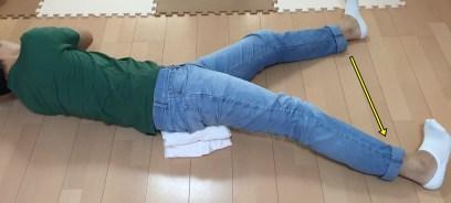 股関節外転運動
