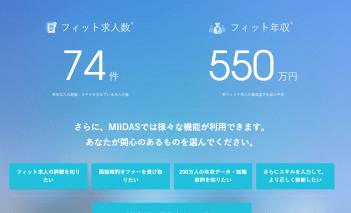 2015-12-14_23h50_53