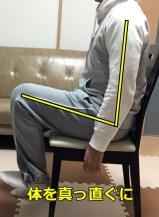 腸腰筋 筋トレ 注意点