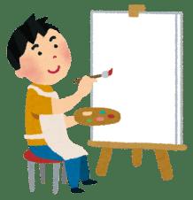 bijyutsu_paint_man