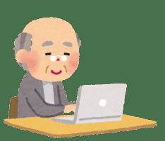 高齢者定義70歳