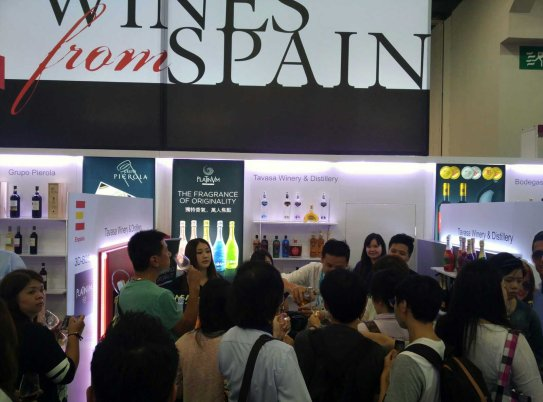 Hong Kong International Wine&Spirits Fair