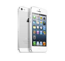 iPhone5-guenstiger-mit-Gutchein