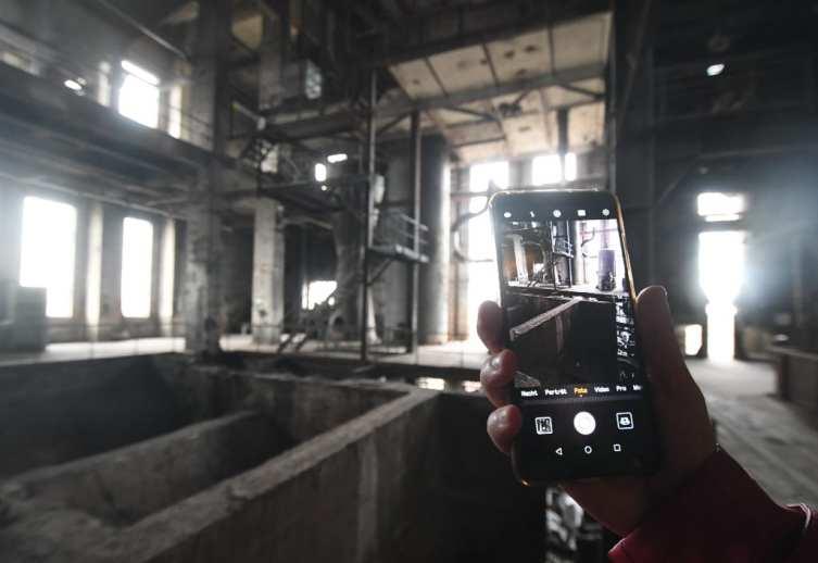 Handy Industriehalle