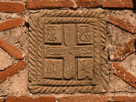 Antikes Relief