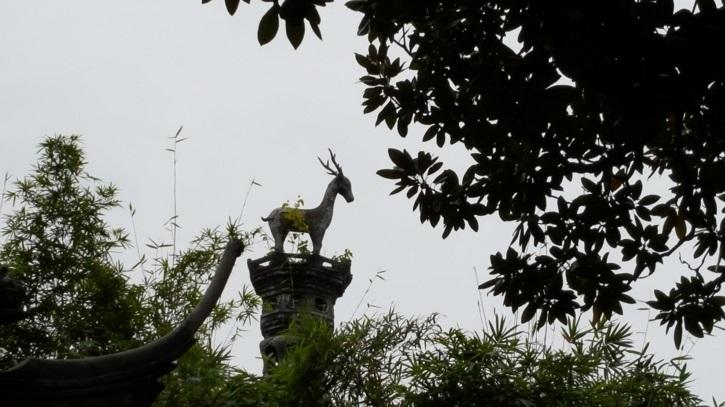 Cheminée du jardin du mandarin Yu