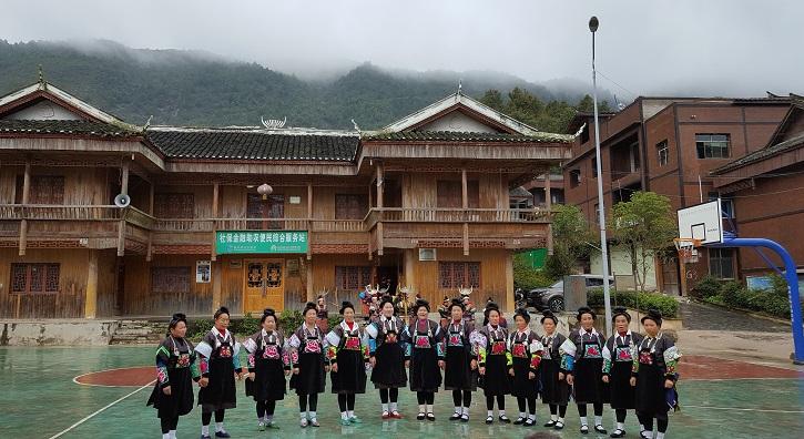 Danseuses Miao à Datang