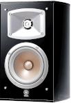 Yamaha NS-333 Kompaktlautsprecher