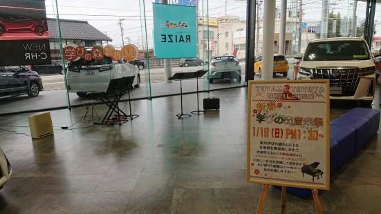 富山トヨタ魚津店 比嘉祥人ハーモニカコンサート