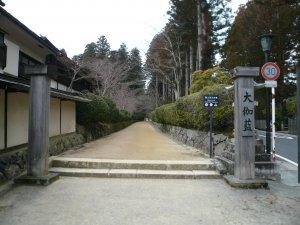 大伽藍の入口