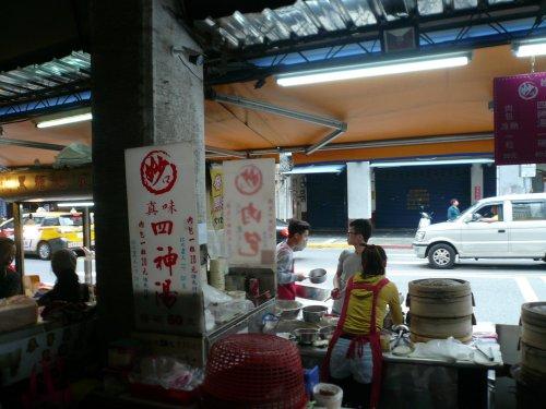 迪化街の肉まん屋