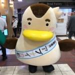 【イベント】おおさか食育フェスタ「アブナイカモ」さん