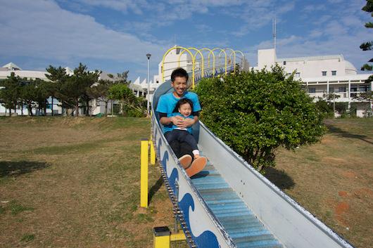 沖縄公園滑り台