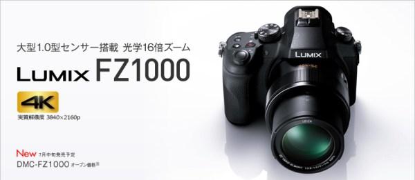 fz1000