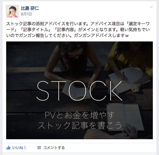 screen-shot-2016-10-05-5-51-11