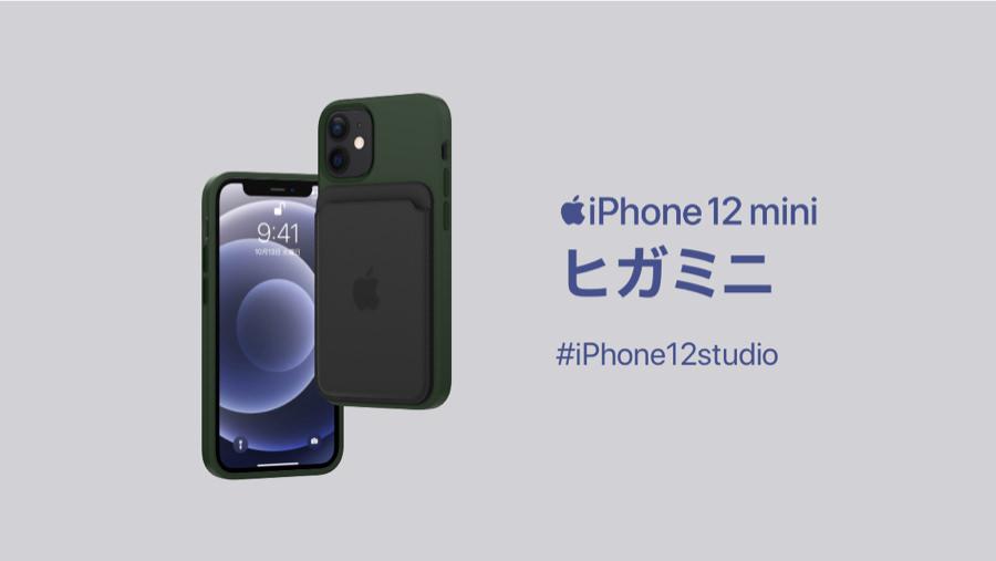 iphone12miniレザーウォレット