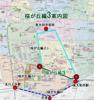 桜が丘編案内図4ブロック3文字のコピー