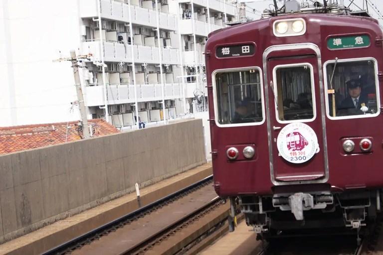 阪急2300系電車