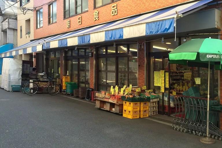 【スーパーマーケット】 朝日食品 小松 東淀川区 閉店