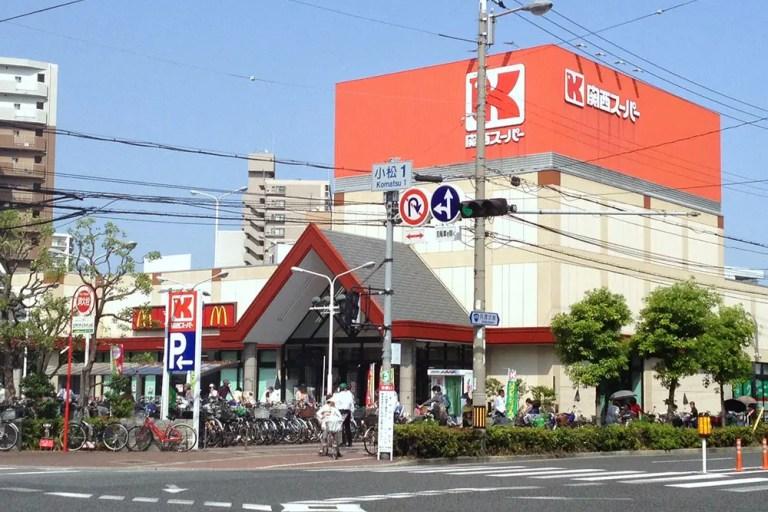水や缶詰は棚がすっからかんに!?東淀川区内にあるスーパーの営業状況を調べてきました!