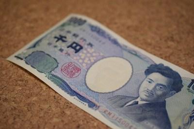 1000円でできるヒゲ脱毛体験!
