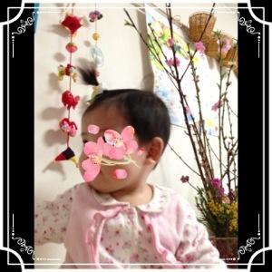 20140305-204203.jpg