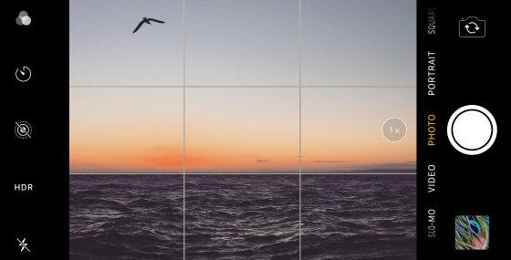 Photo Voyage | Formation en ligne - Apprendre la photo simplement - Illimité