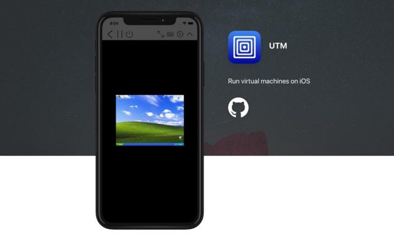 UTM vous permet d'exécuter des machines virtuelles sur iOS et d'installer Windows sur iPad