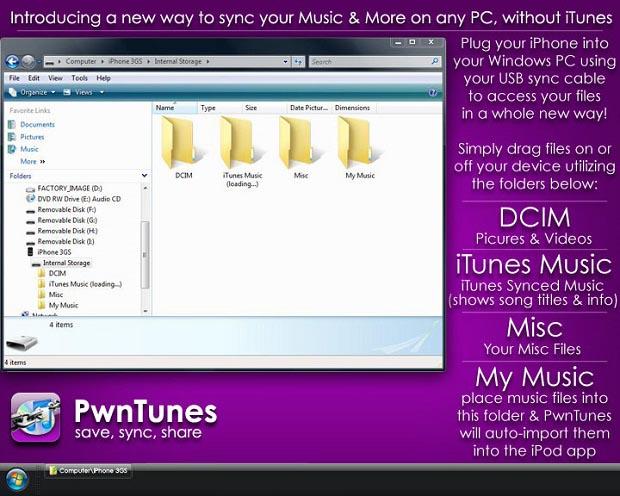 pwntunes iOS 7 (1)