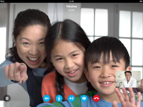 skype video calling