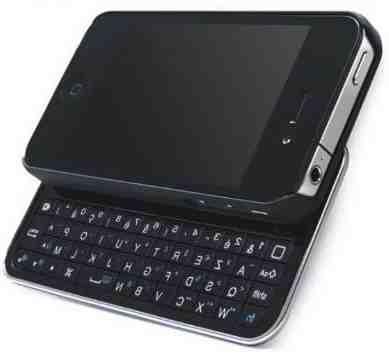 Comment changer le style du clavier sur iPhone ?