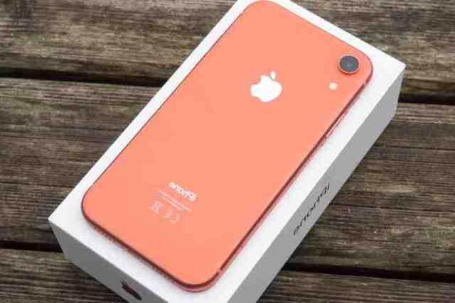 Comment faire pour changer la vitre d'un iPhone ?