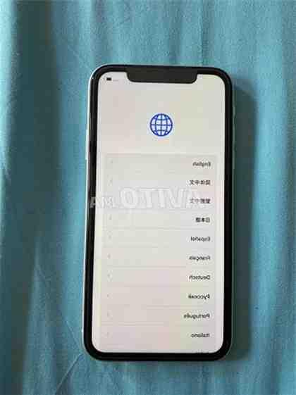 Comment vendre mon iPhone XR ?