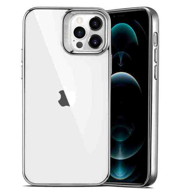 Is iPhone 12 Pro Max worth buying?