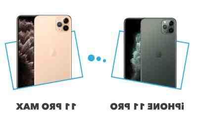 Où vendre son iPhone 11 Pro Max ?