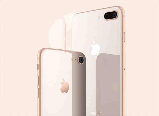 Où vendre son iPhone 8 ?