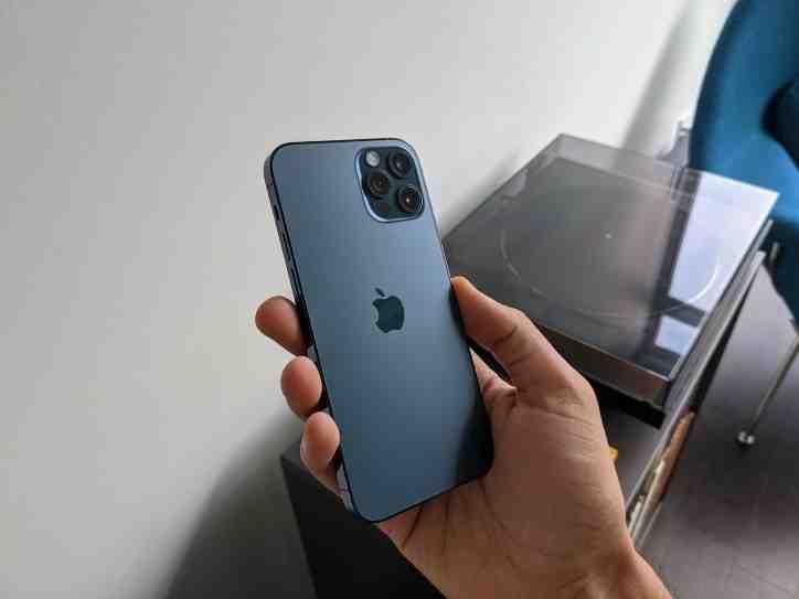 Pourquoi l'iphone 12 pro max est meilleur
